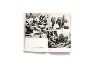 1960_Les_Algeriens_en_guerre_forweb015