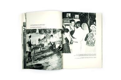 1963_Angolo_1961-1963_forweb009