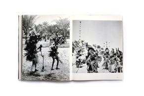 1963_Arique_Africaineforweb015