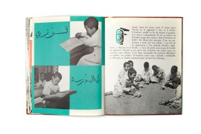 1965_Faouzi_le_petit_egyptien_forweb004