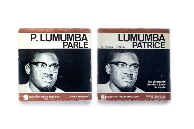 1966_Patrice_Lumumba_forweblast