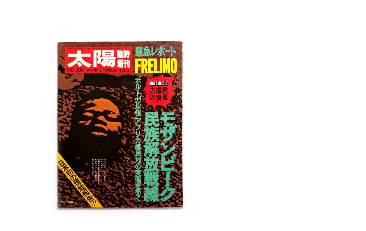 Frelimo, 1973