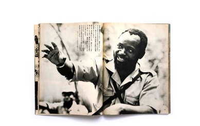 1973_Frelimo_forweb029