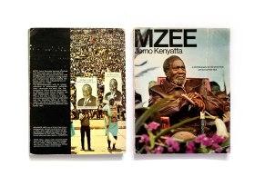1973_Mzee_forweb011