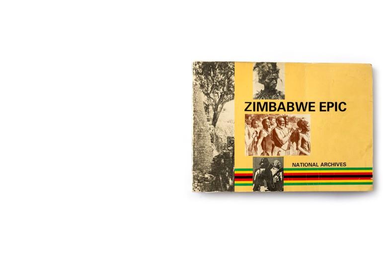 Zimbabwe, 1982