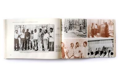 1982_Zimbabwe_epic_forweb005