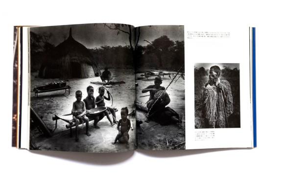 1990_Africa_011