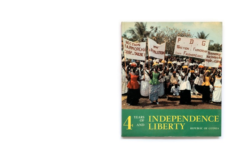 1962_4_years_of_independence_001