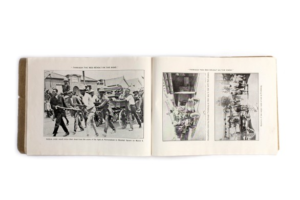 "Title: Through the red revolt on the Rand Photographer(s): 'compiled from photoraphs taken by Representatives of ""The Star"" Writer(s): The Star office Publisher: Central News Agency, Ltd., Johannesburg 1922 Pages: 68 Language: English ISBN: – Dimensions: 25 x 18.5 cm Edition: This is the second edition with a different sequence and some other photographs. Country: South Africa"