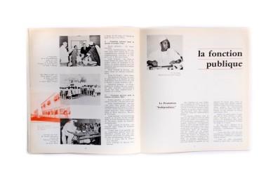 Title: Le Niger en Marche Photographer(s):Service Information Niger Designer(s): Guy Le Péron Writer(s): - Publisher: Direction de l'Information et la Presse de la République du Niger, Niamey 1962 Pages: 56 Language:French ISBN: Edition: Dimensions: 24 x 26.5 cm Country: Niger
