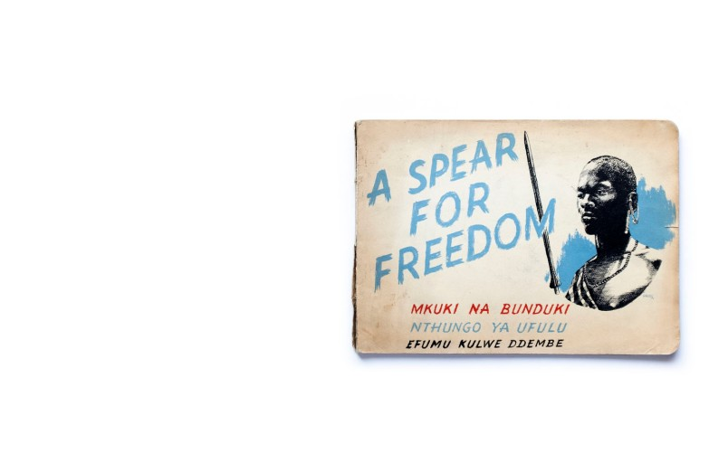 Title: A Spear for Freedom Photographer(s): Captain A. G. Dickson Designer(s): Captain A. G. Dickson Writer(s): Captain A. G. Dickson (most probably) Publisher: The Ministry of Information (E.A. Command), Nairobi 1942 (most likely). Printed by Cape Times Ltd., Cape Town Pages: 92 Language: English, Swahili (for Kenya, Tanganyika and Zanzibar), Chinyanja (for Nyasaland and Northern Rhodesia) and Luganda (for Uganda) ISBN: – Edition: unknown. Another edition, only in English was published as well. See here. Dimensions: 24,5 x 18 cm Country: Tanzania
