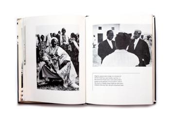 1974_Nigeria_014